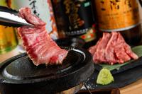 希少部位を石焼で香ばしく『黒毛和牛のざぶとんステーキ』