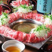 国産和牛と宮崎県産きじょん山豚を使ったしゃぶしゃぶ『炊き肉鍋』