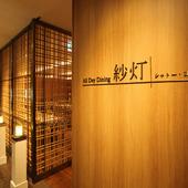 和食洋食を堪能できる「美食空間」。ホテルメインダイニング