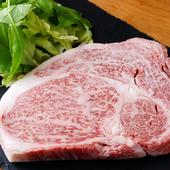 『熊野牛のサーロインステーキ(250g)』