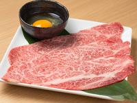 メス牛の肉の良質さを、改めて実感させてくれる『肩ロース(すき焼き風)』