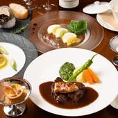 特別な日の特別なディナーに『グランシェフ贅沢コース』