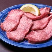 鮮度の良さがおいしさの秘訣『牛上タン』