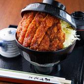 リピーターの支持を集める人気メニュー『名物!鹿児島産豚のソースカツ丼』