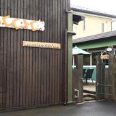 黒い外壁に映えるオレンジ色の「S・ココ・トコ」がお店の目印