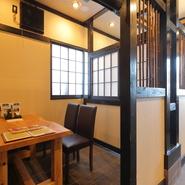 半個室の店内で雰囲気の良い空間で落ち着いてお食事をお楽しみいただけます。
