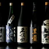 新しい門出にふさわしく、ハレの日を祝う華やかな日本料理