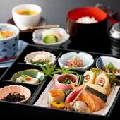 松花堂弁当(平日昼食・20食限定)