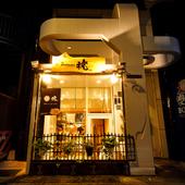 浅草・国際通りから路地を入った場所に佇む居酒屋