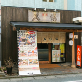 中洲川端駅から徒歩圏内。博多名物うどんすきの店