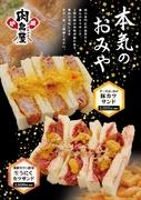 レアに仕上げた牛カツと生ウニの 織りなすハーモニーに多幸感に包まれる サンドイッチの未体験ゾーン!!