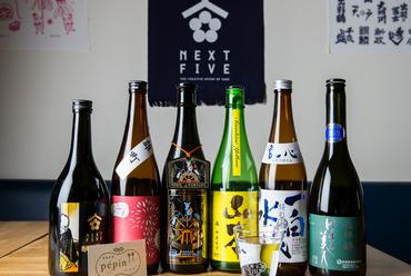 ふるさと秋田から、モダンな味わいの日本酒を取揃え