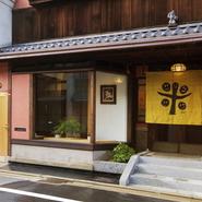 昔の風情を残しつつ、看板や暖簾に描かれた文字やロゴは日本のアーティストの手によるものだとか。ショーウインドーには四季に合わせて色々な小物が飾られ、京町家に可愛らしさと粋が混在しています。