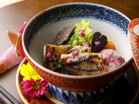 だし香る『煮物 大穴子と農園野菜の炊き合わせトリュフ添え』