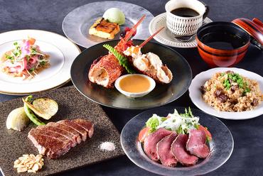 お肉や伊勢海老など、上質な食材を堪能できる『10000コース』
