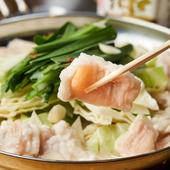 ボリュームたっぷり。自家製豚骨スープの『モツ鍋(2人前)』
