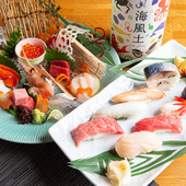 和食料理人の技の粋『刺身の盛り合わせ』『寿司』
