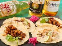 まずはこれから! メキシコ料理の代表『タコス』