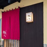 JR桑園駅から徒歩10分ほどの住宅地に佇む落ち着いた寿司店。一見すると、やや敷居の高い印象ながら、店内は明るく親しみやすい雰囲気で、温もりある和の空間が広がります。