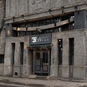 石化してしまった「ノアの箱舟」をテーマにした建物が魅力