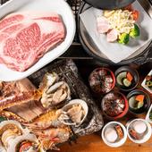 目の前で豪快に焼き上げ。北海道の新鮮な魚介を炭火焼で堪能
