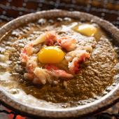 旬の一番美味しい海の幸。濃厚なカニミソがたっぷり味わえる人気の逸品『カニミソ焼き』