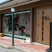 近江牛を串焼きスタイルで。新感覚焼肉が楽しめるレストランです