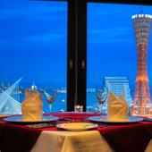 恋人との特別な日に訪れたいレストラン