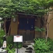 京都の路地裏に佇む隠れ家的な佇まい