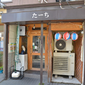JR金町駅、そして京成金町駅からすぐの便利な立地