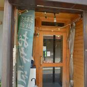 扉を開ければ店内は陽気な沖縄そのもの