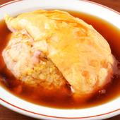 卵とタレの優しい味わいを楽しめる『天津チャーハン』