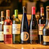 ソムリエが厳選したワインも取り揃え。美酒に酔いしれる一夜