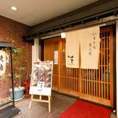 北新地駅から徒歩3分、東梅田駅から5分