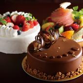 【パティスリー】1944円からお楽しみいただける自慢のホールケーキ