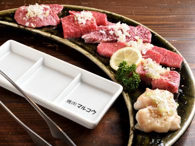 精肉店が直営する焼肉店ならではの『和牛厳選盛り』で希少部位を食べ比べ