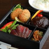 お店のオススメ「近江牛」を、一度に楽しむお弁当『テイクアウト』