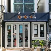 JR福山駅近く、宮通り沿いにある店。青い看板が目印