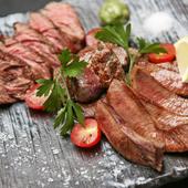 厳選部位の食べ比べ『特選牛の三種ステーキ盛り』
