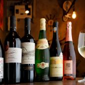 ソムリエ厳選のワインをお楽しみください