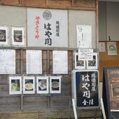 JR各線「上野駅」徒歩5分