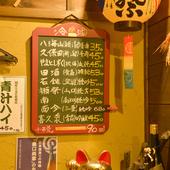 各地よりオススメの日本酒をピックアップ