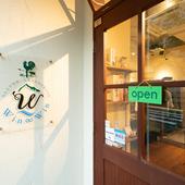 神戸の相楽園近くにある「みんなが笑顔になる創作新洋食のお店」