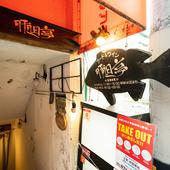 JR三ノ宮駅から徒歩3分。地下にある隠れ家レストラン