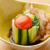 卵黄とだし醤油で九条葱の甘さが際立つ『京都九条葱のおひたし』