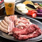フレッシュな野菜盛り合わせプレートに、牛・鶏・豚とジャンボソーセージ、2時間のフリードリンクが付いた、ガーデンキッチンの定番セットです。