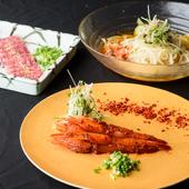 『金沢甘海老のヤンニョムセウジャン』や『ハラミ刺し』、『冷麺』などオススメ単品料理