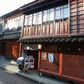 老舗の味噌醤油醸造蔵元が運営するカフェ