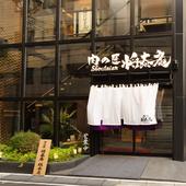 JR総武線「船橋駅」より徒歩5分
