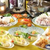 高級魚ふぐを贅沢に味わい尽くす『和スペシャルコース』